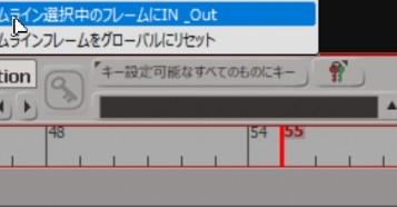2017-04-20_18h40_28